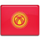 Kyrgyzstan Country Information