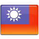 Taiwan Country Information